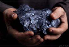 Maden kömürü