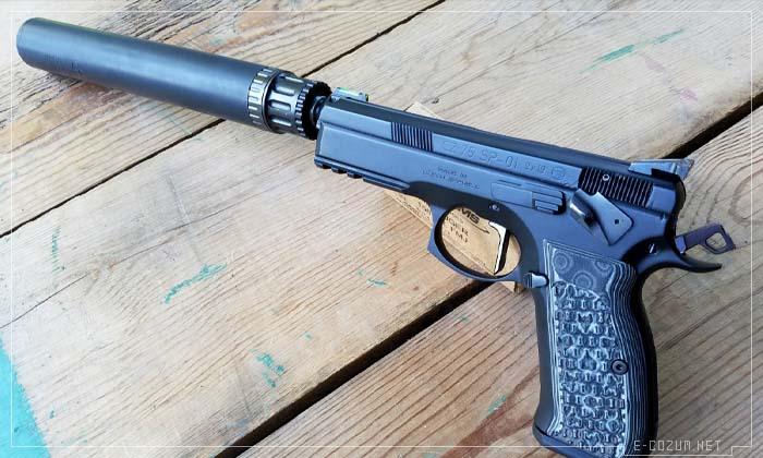 Silah Susturucuları