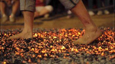 Ateşte yürümek