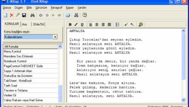E-Kitap programı