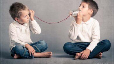 İletişim duvarı