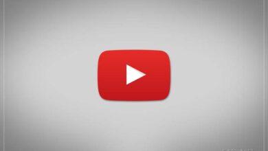 Youtube şarkı indir