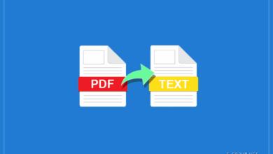 PDF Dokümanlarını Text Formatına Çevirin