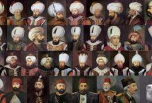 Osmanlı padişahları belgesel
