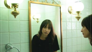 Aynanın icadı