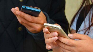 SMS nasıl şikayet edilir