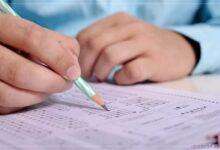 Eğitim Bilimleri Deneme Sınavı