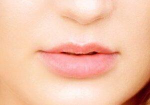 Belirsiz dudaklar